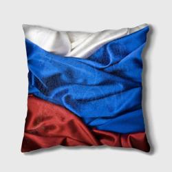 Российский Триколор