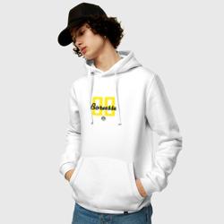 Borussia Dortmund - Borusse 09 (New 2018 Design)