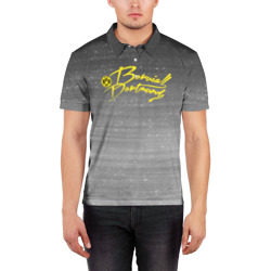 Borussia Dortmund - New Design 2018