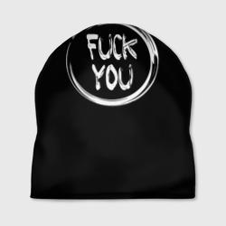 FUCK YOU 3
