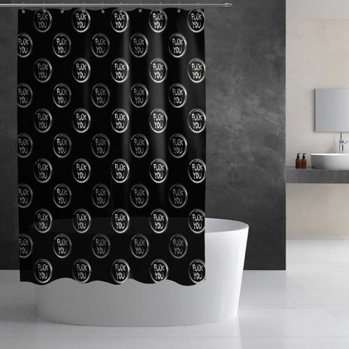 Штора 3D для ванной  Фото 02, FUCK YOU 5