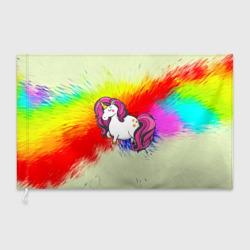 Радужный Единорог