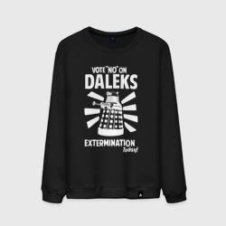 Vote Extermination