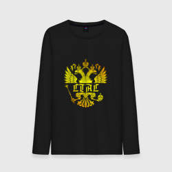 Стас в золотом гербе РФ