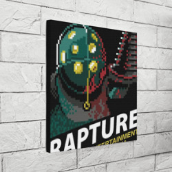Rapture NEStalgia