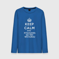 Keep calm RYUGAWA GA TEKI WO 2