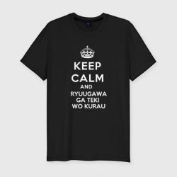 Keep calm RYUGAWA GA TEKI WO 2 - интернет магазин Futbolkaa.ru