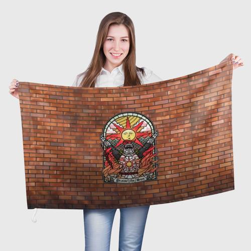 Флаг 3D Praise the sun Фото 01