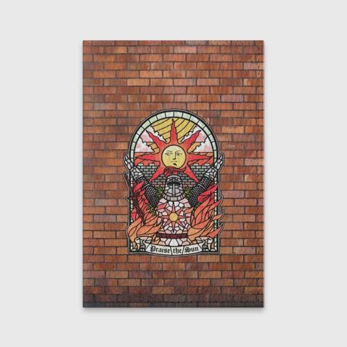Обложка для паспорта матовая кожа Praise the sun Фото 01