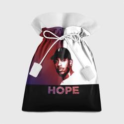 Hope Kendrick Lamar