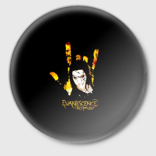 Evanescence рука