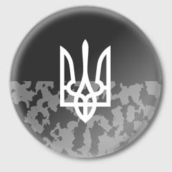 Милитари Украина