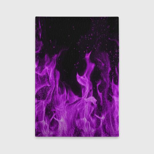 Как сделать фиолетовый огонь на фото