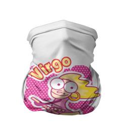 Дева (Virgo)