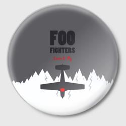 Самолет Foo Fighters