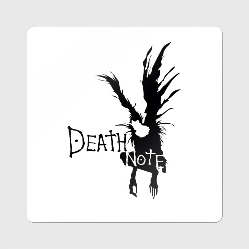 Магнит виниловый Квадрат  Фото 01, Death Note / Тетрадь смерти