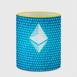 Blue Ethereum - Синий Эфириум