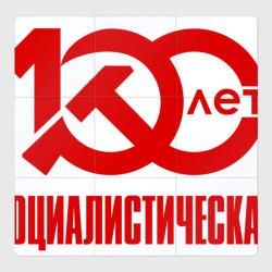 Октябрьская революция - интернет магазин Futbolkaa.ru
