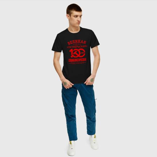 Мужская футболка хлопок Октябрьская революция Фото 01