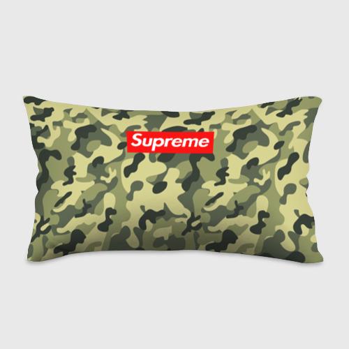 Supreme military II