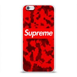 Supreme Red military