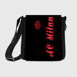 AC Milan - Milan 2018