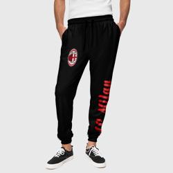 AC Milan - Milan