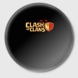Clash of Clans - интернет магазин Futbolkaa.ru