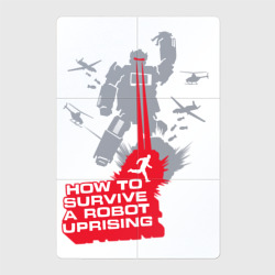 How to survive a robot uprisin