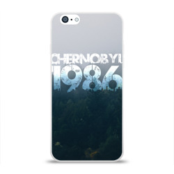 Чернобыль 1986