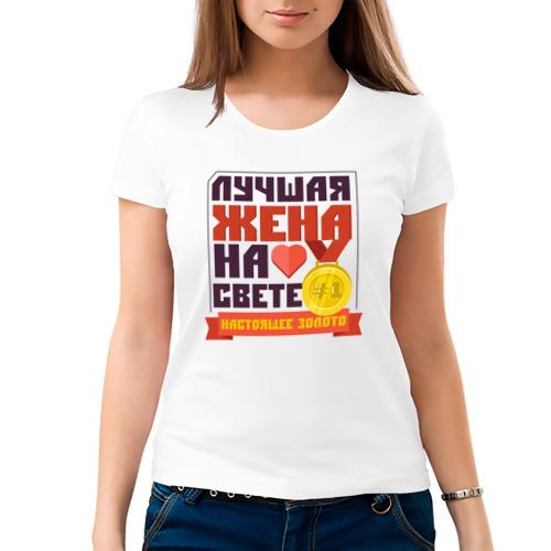 Женская футболка хлопок  Фото 03, Лучшая жена на свете