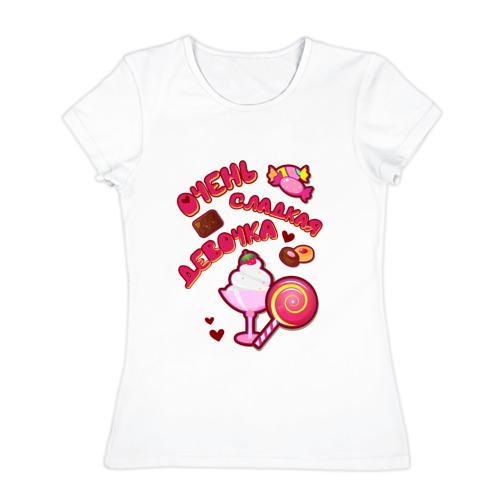 Женская футболка хлопок  Фото 01, Очень сладкая девочка