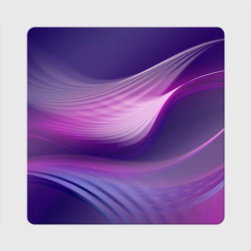Фиолетовые Волны