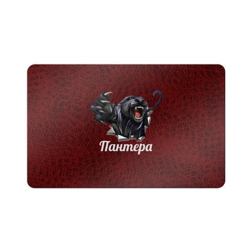 Магнит виниловый Visa  Фото 01, Пантера