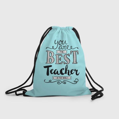 Рюкзак-мешок 3D  Фото 01, Лучший учитель