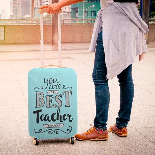 Чехол для чемодана 3D  Фото 04, Лучший учитель