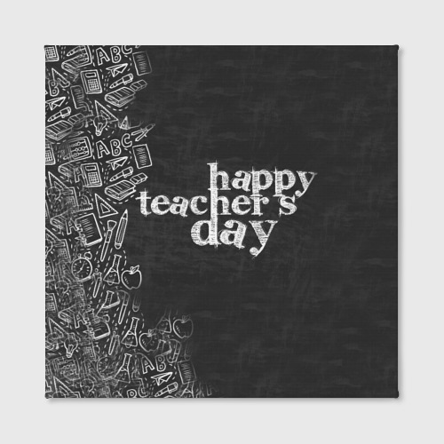 Холст квадратный С днём учителя! Фото 01