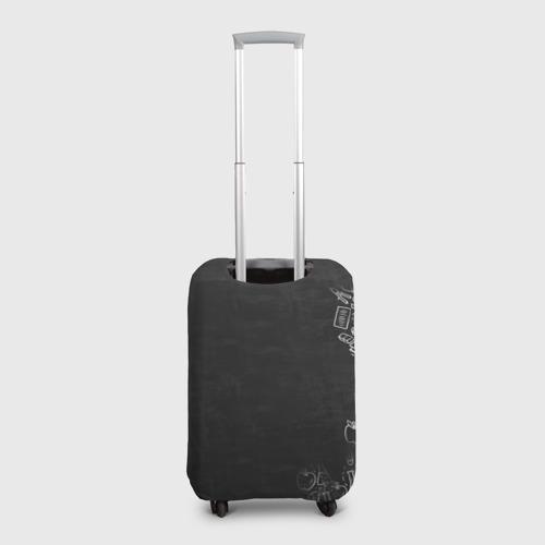 Чехол для чемодана 3D  Фото 02, С днём учителя!