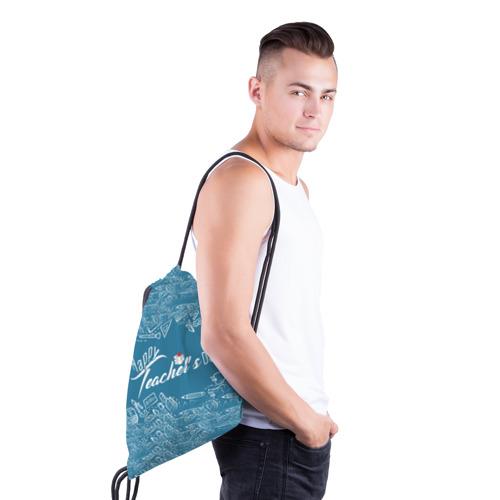 Рюкзак-мешок 3D  Фото 03, С днём учителя!