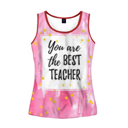 Лучший учитель