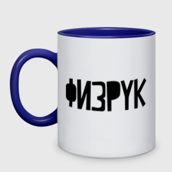Физрук - интернет магазин Futbolkaa.ru