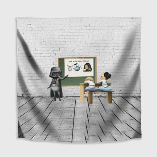 Скатерть 3D  Фото 02, Вейдер-учитель