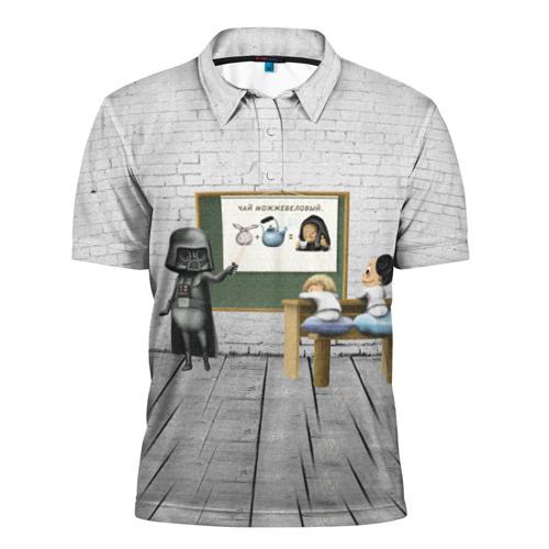 Вейдер-учитель