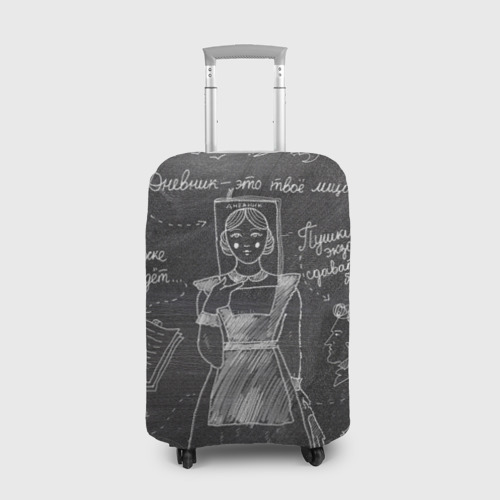 Чехол для чемодана 3D  Фото 01, Школьная доска