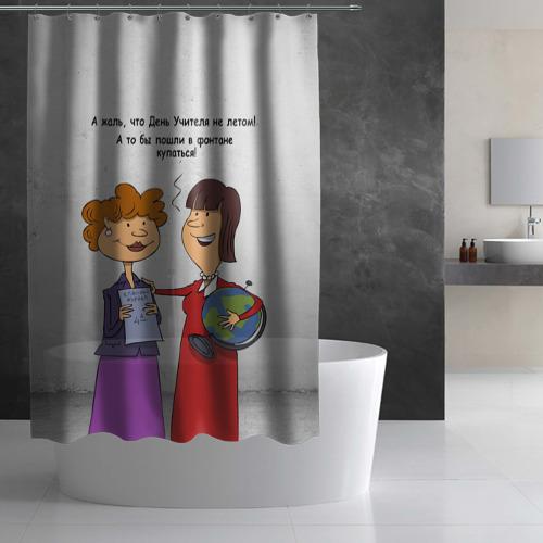 Штора 3D для ванной  Фото 02, Учителя-ВДВшники