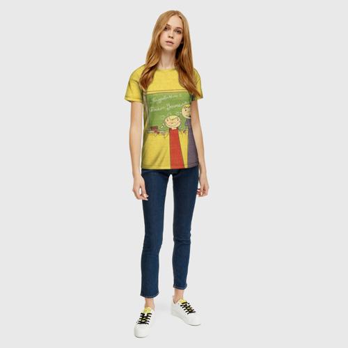 Женская футболка 3D С Днём учителя! Фото 01