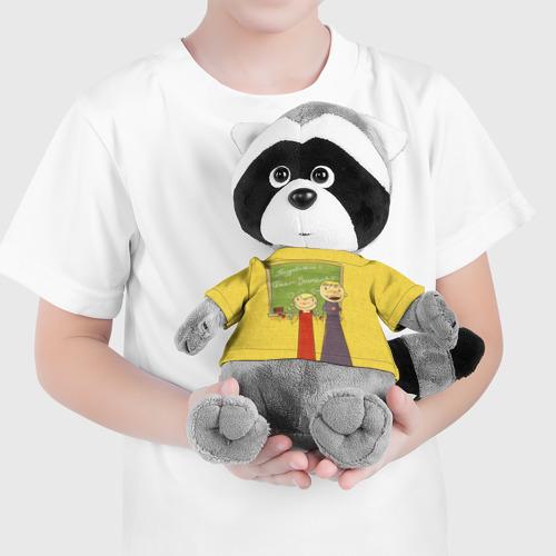 Енотик в футболке 3D С Днём учителя! Фото 01