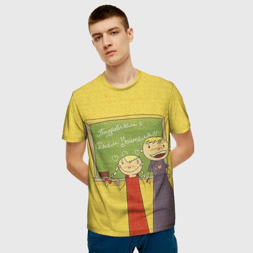 Мужская футболка 3D  Фото 06, С Днём учителя!
