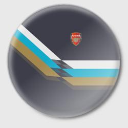 Арсенал / FC Arsenal 2018 #3