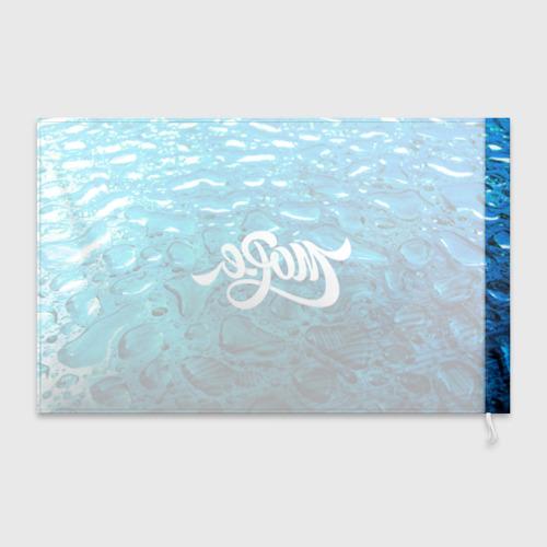 Флаг 3D  Фото 02, Море